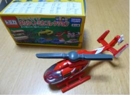 Kawasaki BK117 C-2 | Model Aircraft