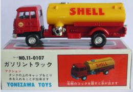 Isuzu Tanker Lorry | Model Trucks