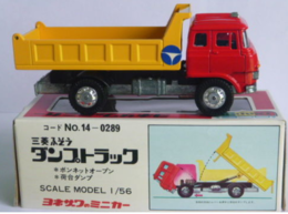 Fuso Dump Truck | Model Trucks