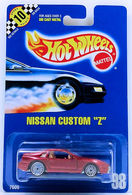 Nissan custom %2527z%2527 model cars 57136036 94c8 4a95 bec4 fb57a100495d medium