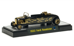 1932 ford roadster chase car model cars b789df6a 0a7e 4c13 8073 41988137482e medium