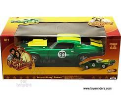 1970 chevy camaro model cars d01e9663 a440 43d2 beba f35c00cc3457 medium