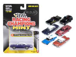 2017 Mint Release 1 Set C | Model Vehicle Sets