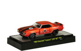 1969 chevrolet camaro z%252f28 rs model cars 7a13afa2 daef 4fa5 a6e4 885d5ad72d94 medium