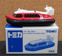 Mitsui Hovercraft MV-PPE | Model Ships and Other Watercraft