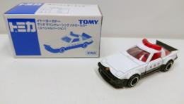 Mazda Savanna RX-7 Racing Police | Model Racing Cars