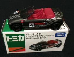 Honda beat model cars 524b2a70 4258 4ebf 9a9f de2d3fef0915 medium