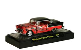 1955 chevrolet bel air hardtop model racing cars 01f5fa43 224d 4b9e a1d5 db30376b39f2 medium