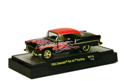 1955 chevrolet bel air hardtop chase car model racing cars 0eccdddf 530e 4728 a934 99f9937cd02d medium