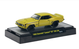 1969 chevrolet camaro ss 396 l89 model cars 4f4f94f1 5376 411a 9b6a 11c9749a2017 medium