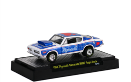1968 plymouth barracuda hemi super stock model cars 1cbe563d 830e 43ea 8605 667d50499e0c medium