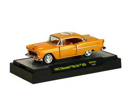 1955 chevrolet bel air 265 m2 machines walmart only model cars e4821163 2465 44c3 8f60 d83574039bdd medium