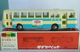 Isuzu Transit Bus | Model Buses