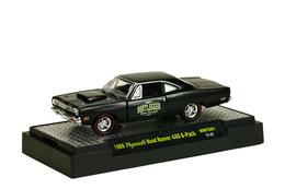 1969 plymouth road runner 440 6 pack model cars 150b3eeb 4219 4924 9ce5 a7aaa8e06465 medium