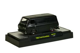 1965 ford econoline chase car model trucks 9bd975cc 5e1b 45c4 9252 529cc0d20962 medium