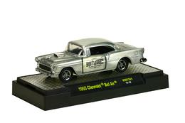 1955 chevrolet bel air super chase model cars 523ee47a 4281 4dc8 a284 4722dea9c853 medium