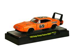 1969 dodge charger daytona hemi model racing cars 4e016b32 d5f8 4d13 89f5 b1a12b70df00 medium