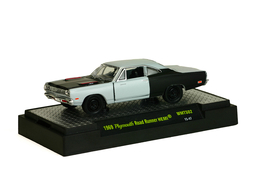 1969 plymouth road runner model cars ba2ab069 0bf3 488e 9caf 4dcbd0fd8b2f medium