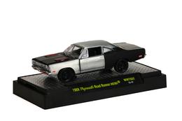 1969 plymouth road runner super chase model cars 3da0b6c1 2a3b 4d3d b9e6 c76fd43445bc medium
