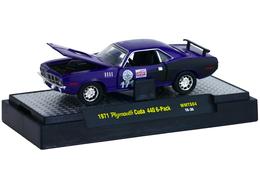 1971 plymouth cuda%25e2%2580%258b model cars 18006eaa ef98 427c b2f9 084e9f589120 medium