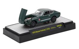 1970 nissan fairlady z z432 model cars 186e124a 7b07 4bea 9e29 9e4e5ccad4c0 medium