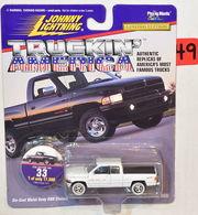 1996 dodge ram 1500 model trucks b0e20c6a a85f 40c6 aed4 ef8d085353eb medium