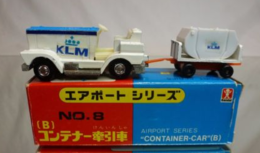 Container-Car (B) | Model Trucks