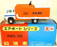 Oil Supply Car | Model Trucks