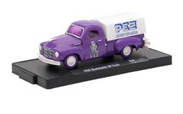 1950 studebaker 2r truck chase car model trucks b076fb0b 8191 446b 89e0 975d30a6c891 medium