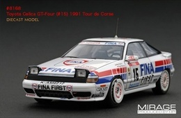 Toyota Celica GT-Four | Model Racing Cars