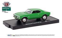 1968 chevrolet camaro ss 350 model cars a671c167 20b4 444c b9f1 7af1284e4f62 medium