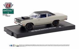 1969 plymouth road runner 440 6 pack model cars 669e3b79 8e3a 4044 a3c7 8ee39b078744 medium