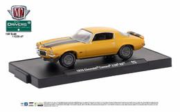 1970 chevrolet camaro z%252f28 rs model cars 17088acf ba25 42d0 b967 367827a5fbb7 medium