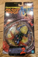 Evil Predacon Scarem | Action Figures