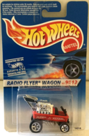 Radio Flyer Wagon     | Model Cars