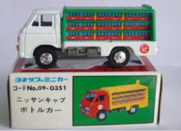 Nissan Caball Cola Truck | Model Trucks