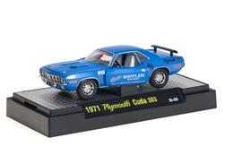 1971 plymouth cuda 383 model cars d6842a9b dd64 4142 9db5 9f799af0e064 medium