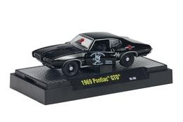 1969 pontiac gto model cars 721a0236 2f82 4053 9ab7 0cec0e00c384 medium