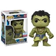 Hulk (Ragnarok) (Casual) | Vinyl Art Toys