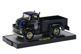 1957 dodge coe chase car model trucks ef9321f3 8e46 4d0e 86fb 4efa2436d0a3 medium