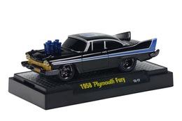 1958 plymouth fury model cars cc4f7baf d44c 46e9 a788 33bd66616974 medium