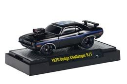 1970 dodge challenger r%252ft model cars 2a98a387 c1ee 425b 932f c42248b83551 medium