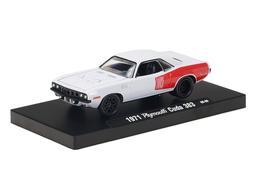 1971 plymouth cuda model cars de557805 295a 420b 8517 bbd68af0950a medium