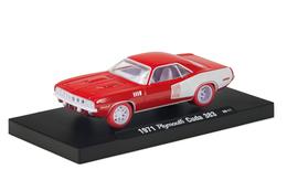 1971 plymouth cuda model cars 06aef521 5a52 47af ac0f 30535cc89f72 medium