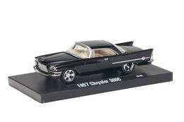 1957 chrysler 300c model cars 04c8ac3e 94e3 48d0 8fae 028423dc76b8 medium