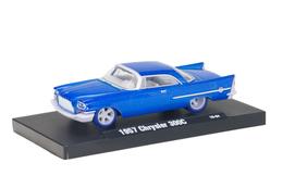 1957 chrysler 300c model cars 46124474 e14a 4e15 b668 eb733f0172d4 medium