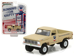 1968 ford f 100 pickup model buses 2f8a6bf6 4753 4962 97a2 9a8796d72f4f medium