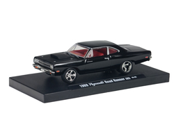 1969 plymouth road runner model cars fb067ef7 7c1f 4d43 b2f1 f01092756f1a medium