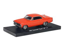 1967 chevrolet nova ss model cars c9c03914 693b 4f47 80d2 4b0d474707e6 medium