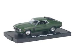 1970 ford mustang grabber model cars 0966def5 8ff7 470e ab05 e6eccbdf3ce1 medium